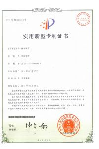China Utility Patent(NO.4221214)